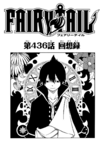 Chapter 436