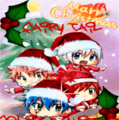 Thumbnail for version as of 11:31, December 25, 2012