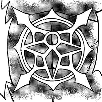 File:White Dragon Stigmata.jpg