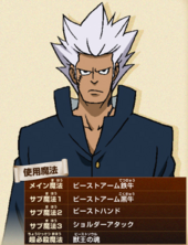 Elfman's render in GKD