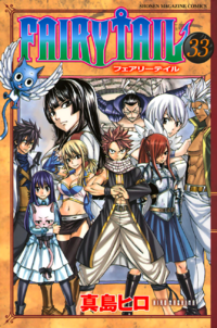 Volume 33 Cover