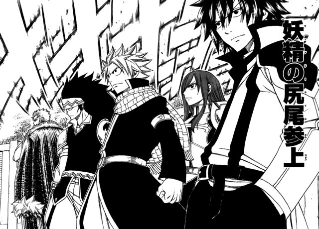 File:Fairy Tail's Back In Town.jpg
