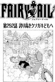 Cover 252