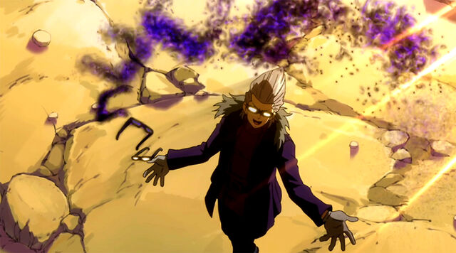 Plik:Arc of Embodiment Anime.jpg
