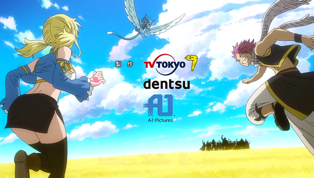 File:ED 16 - Lucy, Natsu and Happy.png
