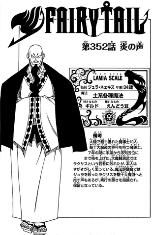File:Cover 352.png