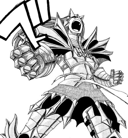 File:Adamantine Armor(Manga Ver.).jpg
