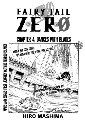 File:FT Zero Cover 4.png