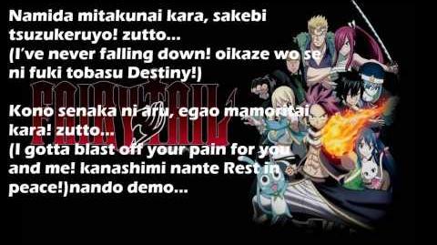 Fairy Tail Opening 16 full lyrics