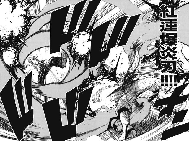 File:Natsu defeats Laxus manga.png