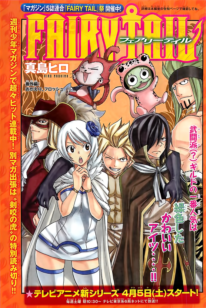 Sabertooth Special Cover