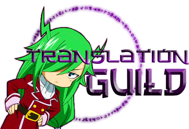 File:Translation Guild Logo.png