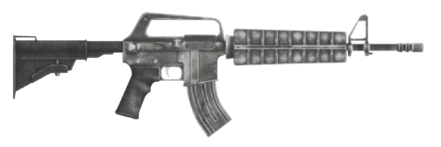 File:Supermutant's assault carbine.png