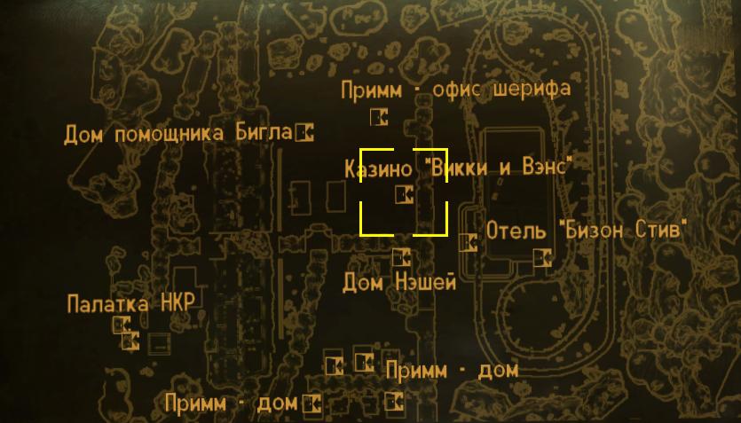 Азартные игры Fallout: New Vegas - Форумы