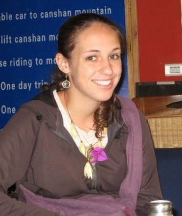 File:Sarah Plotkin.jpg