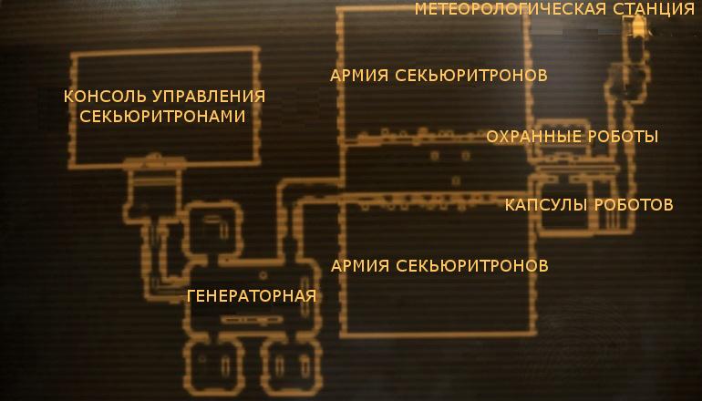 Казино всегда в выигрыше, II | VRgames - Компьютерные