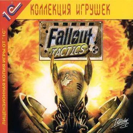 File:1C Fallout Tactics box.jpg