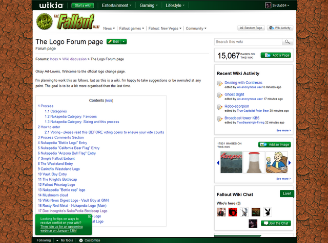 File:Simple page test.png