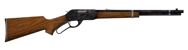 File:TrailCarbine.png