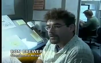 File:Ron Brewer.png