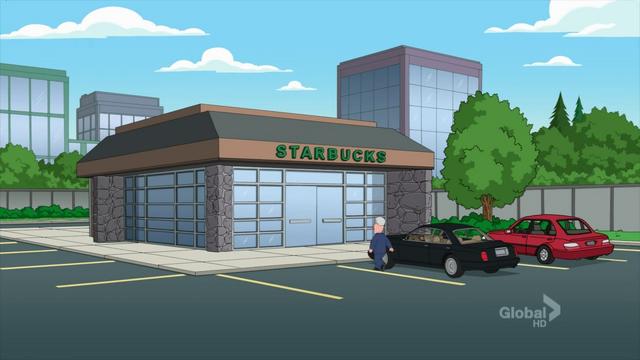 File:Starbucks2.png