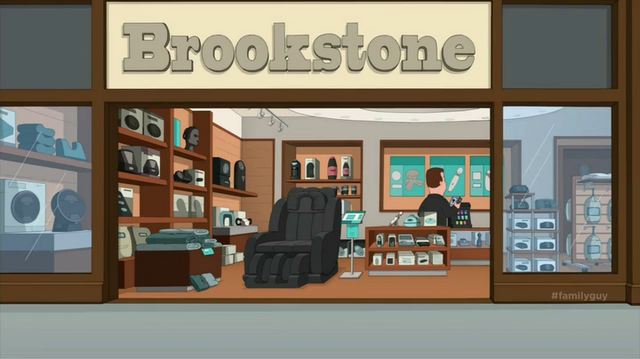 File:Brookstone.png