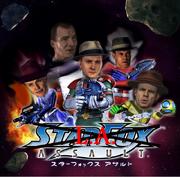 Star Fox- Assault Japanese