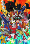 130px-Digimon xros wars original