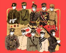 Japanese Military Uniforms Collection