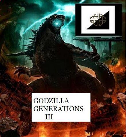 File:Godzilla III.jpg