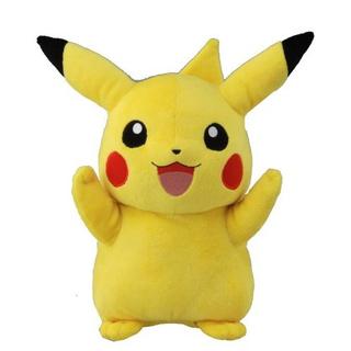 File:PikachuPlushie2.jpg
