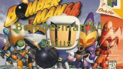 Bomberman 64 Music Sirius Theme 1 (Friend or Foe)