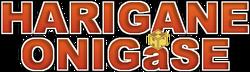 Versus Planet - Harigane Onigase logo