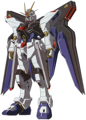 File:Strike Freedom Gundam.jpg