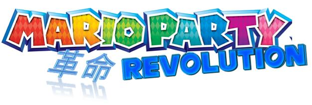 File:Final Japanese Logo MPR.jpg
