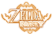 The legend of zelda party