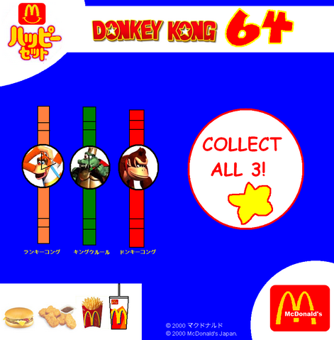 File:DK Happy Set 2000.png
