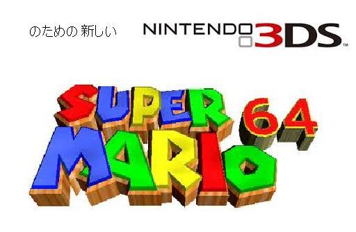 File:JapanNF3SM64.JPG