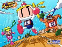 BombermanWallpaper