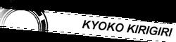 Versus Planet - Kyoko Kirigiri logo