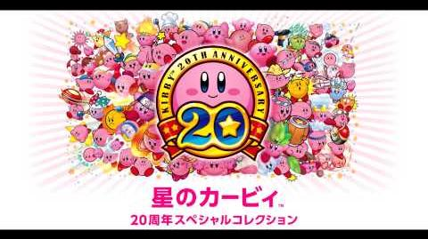 Kirby's Dream Collection Title Extended