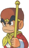 Goku-Yuyuki