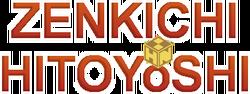 Versus Planet - Zenkichi Hitoyoshi logo