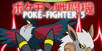 Poké-Fighter 5