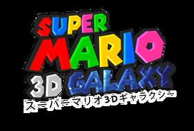 SuperMario3DGalaxyNewLogoJapanBetter