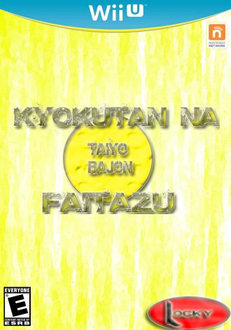 File:KFTSJP.png