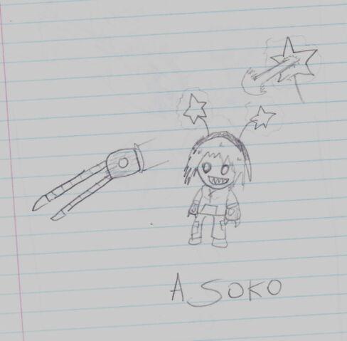 File:Asoko.jpg