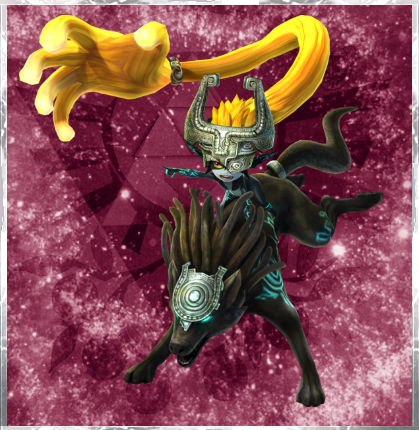 File:Midna.png