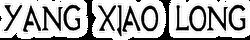 Versus Planet - Yang Xiao Long logo