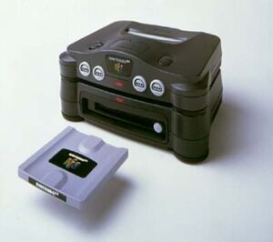 Database-hardware-nintendo64dd01